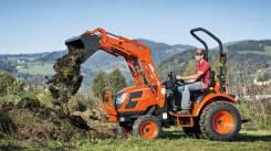 Kioti. Трактор DK5510 HS, 55 л.с.