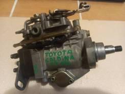 Топливный насос высокого давления. Toyota Caldina, CT190G, CT196V, CT198V Двигатели: 2C, 2CT
