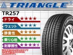 Triangle Group TR257. Летние, 2017 год, без износа, 4 шт