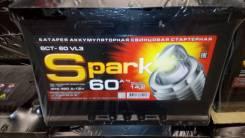 Spark. 60А.ч., производство Корея