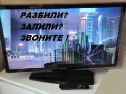 ЖК (LCD) телевизор Нерабочий в любом состоянии бесплатно утилизирую