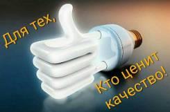 Услуги квалифицированного электрика г. Арсеньев. Очень низкие цены.