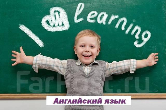Подготовка к школе, английский, мультстудия, логопед