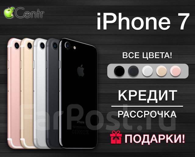 Apple iPhone 7. Новый, 32 Гб, Золотой, Розовый, Серебристый, Черный, 4G LTE, Защищенный