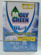 Moly Green. Вязкость 5W-30, полусинтетическое. Под заказ