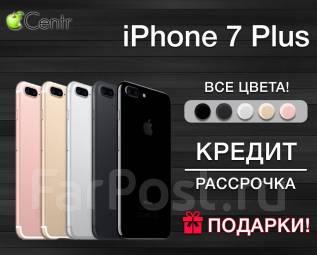 Apple iPhone 7 Plus. Новый, 128 Гб, 4G LTE