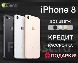 Apple iPhone 8 256Gb. Новый