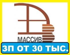 Дизайн-менеджер. Проспект 60-летия Октября 152