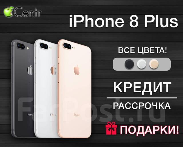 Apple iPhone 8 Plus. Новый, 256 Гб и больше, Золотой, Серый, Черный, 4G LTE, Защищенный
