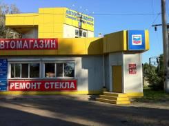 Автоэлектрик, Автомеханик, Сварщик, Шиномонтаж, Ремонт ДВС, Сход-развал