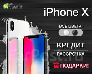 Apple iPhone X 256Gb. Новый