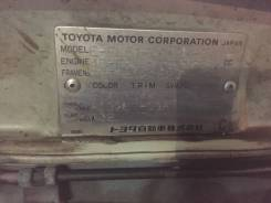 Toyota Corolla. EL51, 4EFE