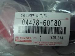 Ремкомплект суппорта. Lexus GX460, GRJ158, URJ150 Lexus GX400, GRJ158, URJ150 Toyota Land Cruiser Prado, GDJ150, GDJ150L, GDJ150W, GDJ151, GDJ151W, GD...