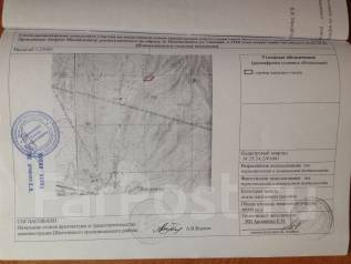 Продам земельный участок 4 гектара в Шкотовском районе. 40 000 кв.м., аренда, от частного лица (собственник)