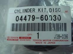 Ремкомплект суппорта. Toyota: Land Cruiser, Fortuner, Land Cruiser Prado, Sequoia, 4Runner Lexus GX460, GRJ158, URJ150 Lexus GX400, GRJ158, URJ150 Lex...