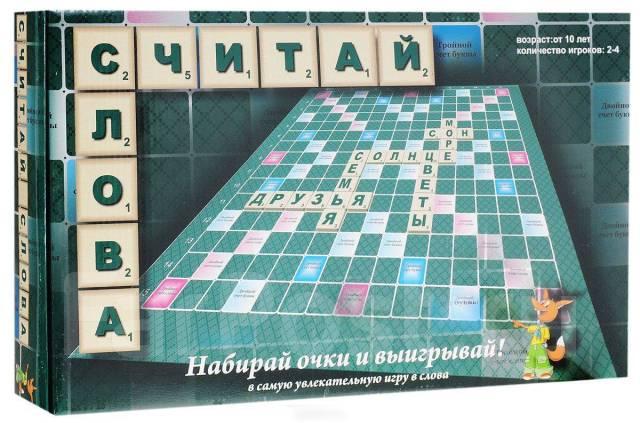 Кроссворд карточная игра