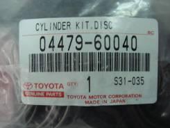 Ремкомплект суппорта. Toyota Land Cruiser, FZJ100, FZJ105, HDJ100, HDJ100L, HDJ101, HDJ101K, HZJ105, HZJ105L, UZJ100, UZJ100L, UZJ100W Lexus LX470, UZ...