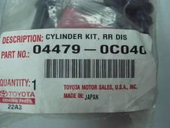 Ремкомплект суппорта. Toyota Sequoia, UCK60, UCK60L, UCK65, UCK65L, UPK60, UPK60L, UPK65, UPK65L, USK60, USK65 Toyota Tundra, GSK50, GSK51, UCK50, UCK...