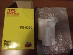 Топливный фильтр JS Asakashi FS6300