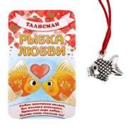 Рыбка любви кошельковая