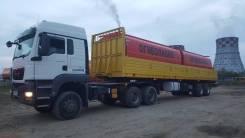 Cimc. Полуприцеп бортовой - сортиментовоз 50 т, 40 000кг.