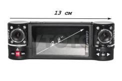 Dixon DVR-F600