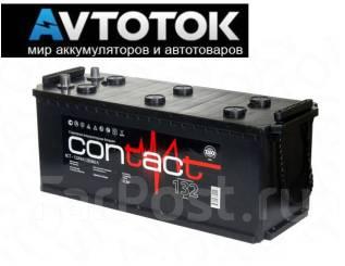 Contact. 132А.ч., Обратная (левое), производство Россия