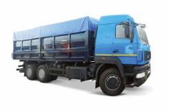 МАЗ. 658931-42, 12 000 куб. см., 18 610 кг.