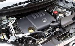 Контрактный двигатель Nissan M9 Diesel . Отправка