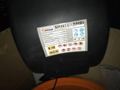 Бетоносмеситель ЭнергоПром БМ117К - 550 ватт
