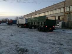 ОдАЗ 93571. Продается прицеп, 15 000 кг.