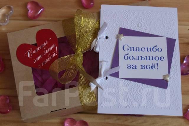 "Книжка с Вашими фото ""Спасибо за все"" ! 14 и 23 февраля, 8 марта. Под заказ"