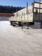 МАЗ. Полуприцеп Маз, 32 000 кг.