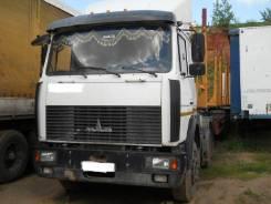 МАЗ 6422А8. , 14 000 куб. см., 18 500 кг.