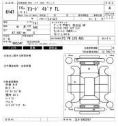 Honda Accord. CL9, K24