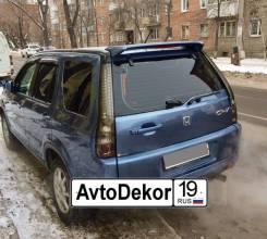 Губа. Honda CR-V, RD4