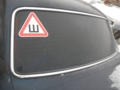 Стекло Газ 31105 2007 Седан Chrysler 2.4L, заднее