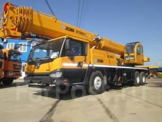Xcmg QY30K5. Автокран XCMG QY30K5 в Иркутске, 30 000 кг., 48 м.