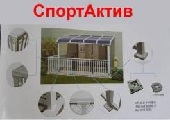 Ограждения для балконов, террас, веранд.