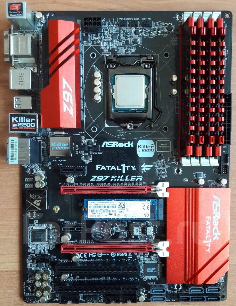 Asrock G43Twins-FullHD SATA RAID Driver for Windows Mac