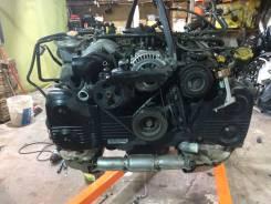 Проводка двс. Subaru Legacy, BH5