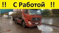 ТМЗ. Полуприцеп Лесовоз Сортиментовоз 93071, 39 500 кг.