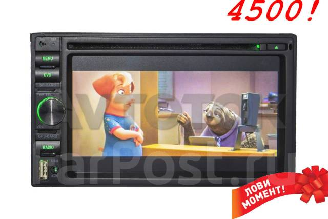 Универсальная 2DIN магнитола DVD/USB (178х100) 6216 АвтоТок