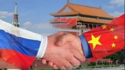 Доставка и покупка товаров из Китая(а также майнеров и видеокарт)