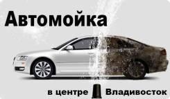 Комплексная мойка автомобиля со скидкой 20%. В центре города. Акция длится до 30 ноября