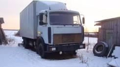 МАЗ 53366. Обмен продажа маз 53366, 2 400 куб. см., 8 200 кг.