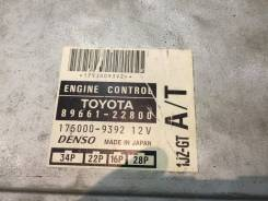 Блок управления двс. Toyota Mark II, JZX100 Toyota Cresta, JZX100 Toyota Chaser, JZX100 Двигатель 1JZGTE