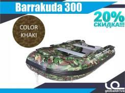 Barrakuda. 2018 год год, длина 3,00м., двигатель подвесной