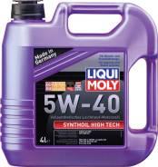 Liqui Moly. Вязкость 5W-40, синтетическое. Под заказ