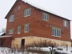 Продам дом на Южном